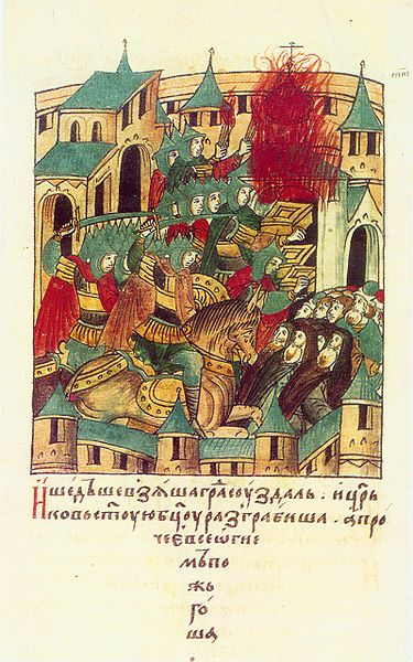 Sacking of Suzdal by Batu Khan - Tatar Mongol Yoke in Russia