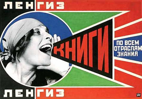 A poster by Rodchenko with Lila Brik