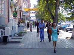 Барнаул Россия