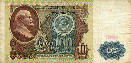 An Old Soviet 100 Rubles Banknoe Photo By Thereproject Flickr