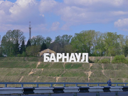 Welcoming Road Sign of Barnaul