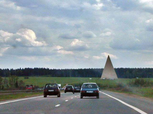 Energy Pyramid outside of Moscow