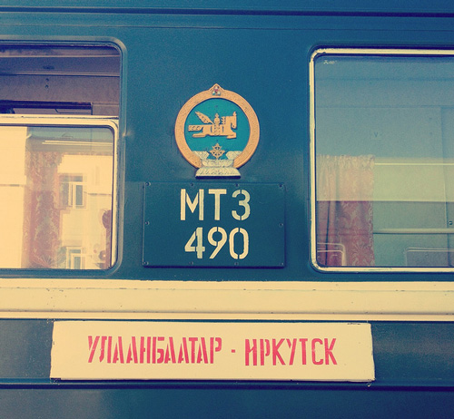 "Train ""Irkutsk-Ulan-Bator"" going to Mongolia - photo by Chelsea Marie Hicks /flickr.com/photos/seafaringwoman/8124270960"