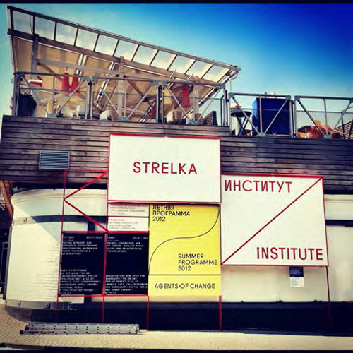 Strelka Institut - photo by David Barrie - flickr.com/photos/addictive_picasso/7615147534 360 308