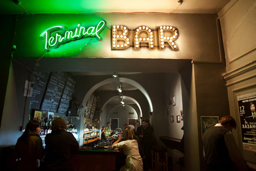 Terminal Bar St. Petersburg