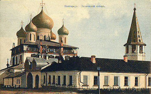 Znamensky Cathedral (pre-1917 postcard) / flickr.com/photos/paukrus/4460497727