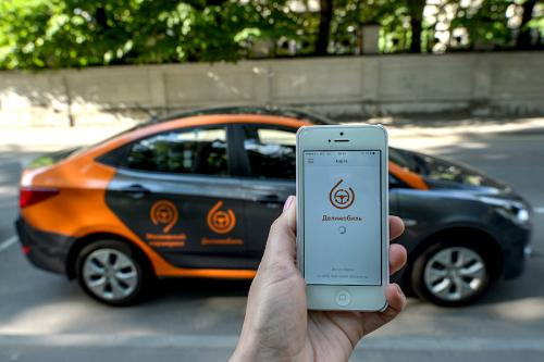 Delimobil car sharing in Moscow