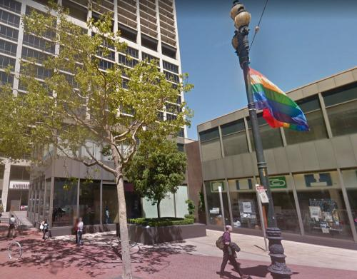 The Russian visa processing center in San Francisco, USA (Google Maps)