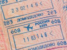 Russian Visa Support Application: Step by Step Guide - Way